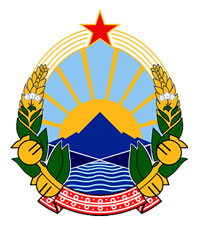 emblem of Macedonia