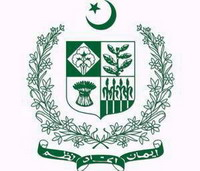 emblem of Pakistan