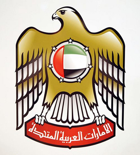 Emblem of United Arab Emirates
